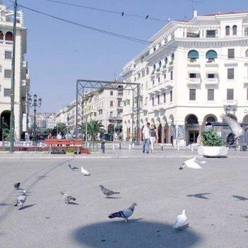 Thessaloniki Aristotle s square Greece