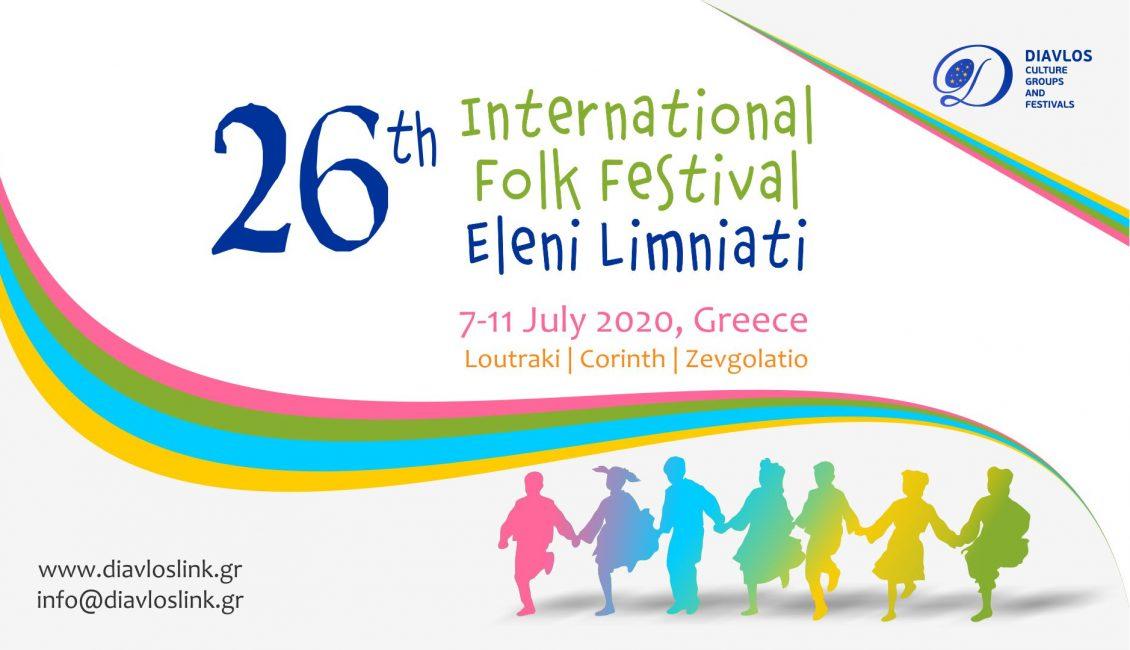 International folk festival Greece