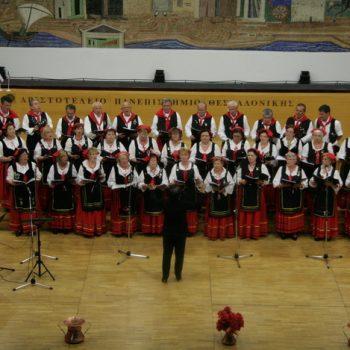 1ο Παγκόσμιο Φεστιβάλ Χορωδιών Μιούζικαλ 2011 -Θεσσαλονίκη- Χορωδία Francesco Paolo Tosti Ιταλία