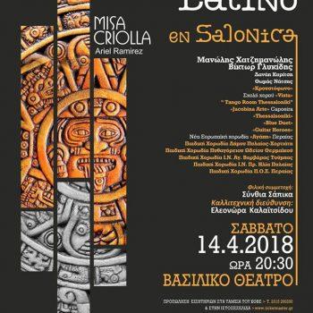 Συναυλία Αφιέρωμα στη Λατινική Αμερική Concierto Latino en Salonica