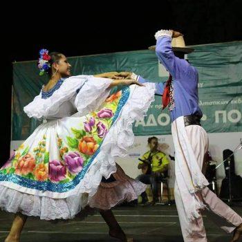 International Folk Dance Festival