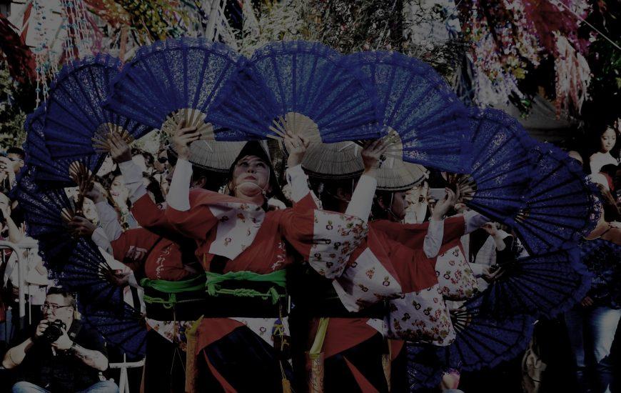 φολκλορικά φεστιβάλ