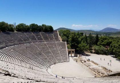 Όλη η Ελλάδα ένας πολιτισμός 2021 – Πρόσκληση υποβολής προτάσεων