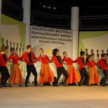 Μεσογειακό Φεστιβάλ Παραδοσιακού Χορού